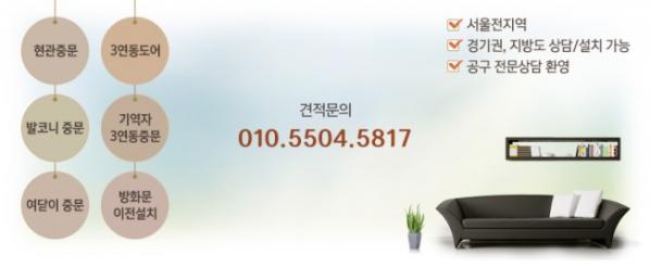 페이스중문_배너.png